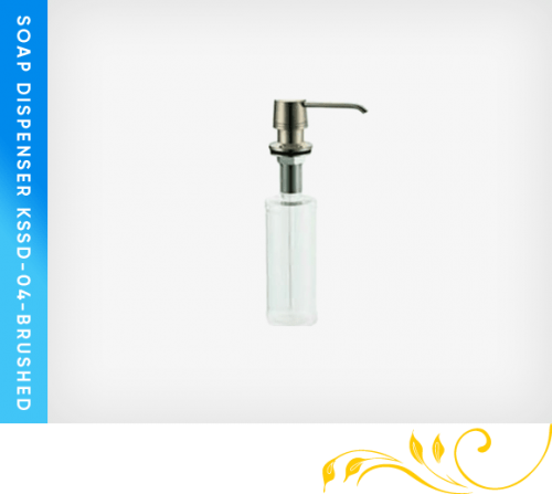Soap-Dispenser-KSSD-04