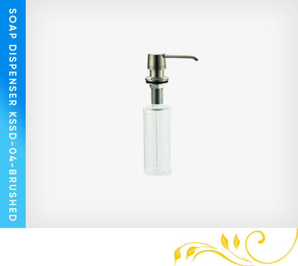 Soap-Dispenser-KSSD-04